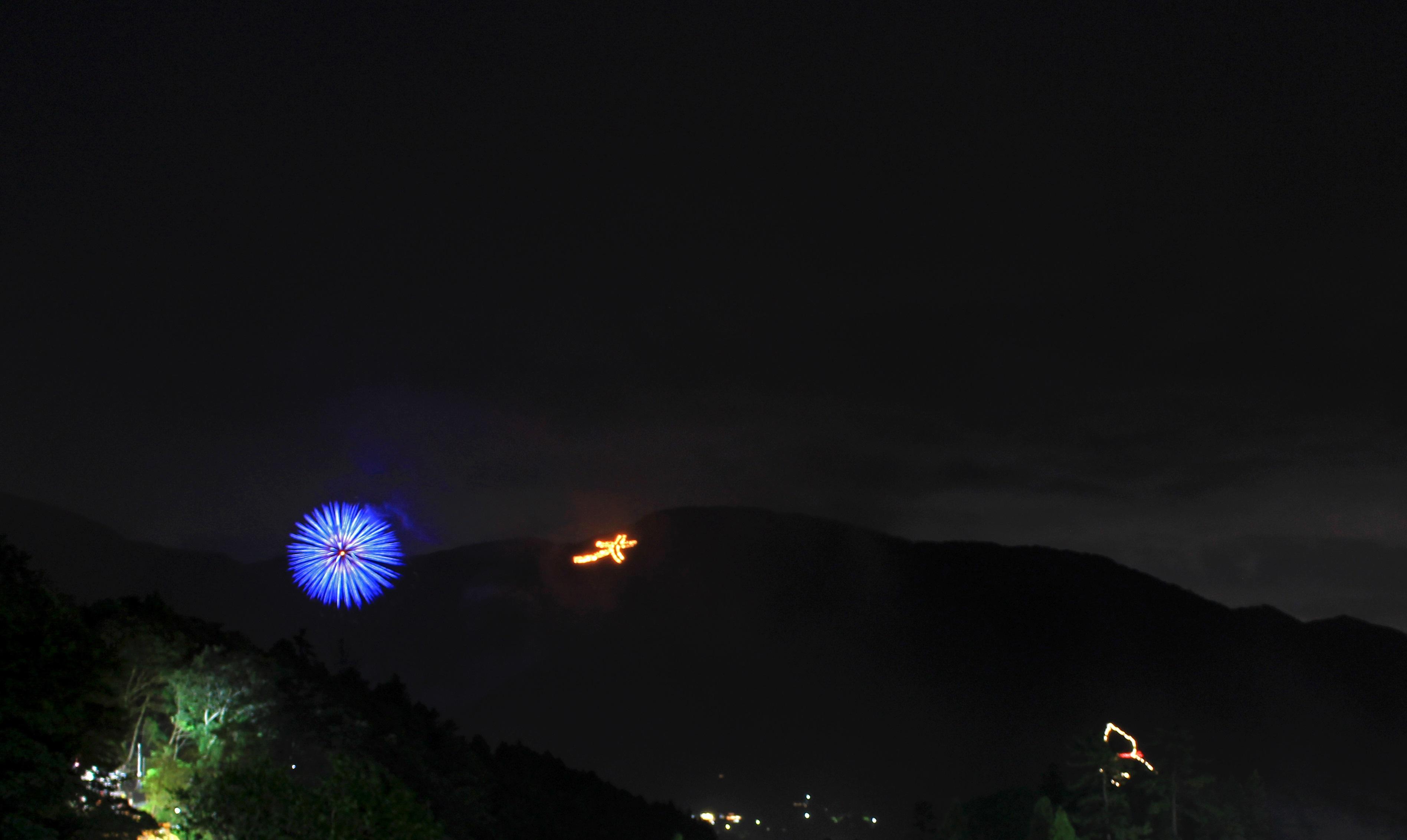 天悠の客室から見た箱根の大文字焼!
