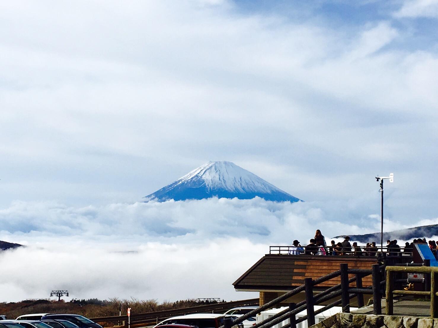 大涌谷から絶景富士山!
