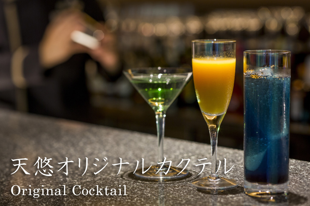 tenyu_original_cocktail