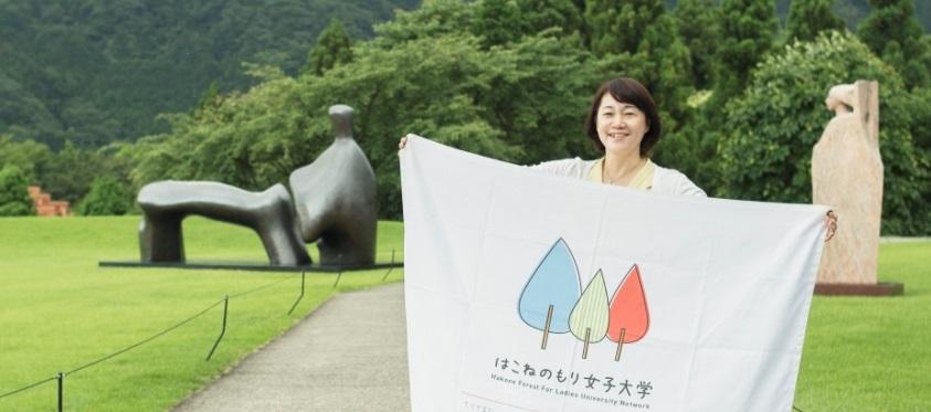 WEBマガジン更新|箱根人だから教えられる箱根のいいこと、いいところ。vol.3