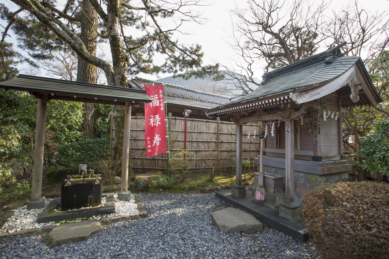 箱根七福神巡り~箱根の名所にあるパワースポットを訪れて開運祈願~