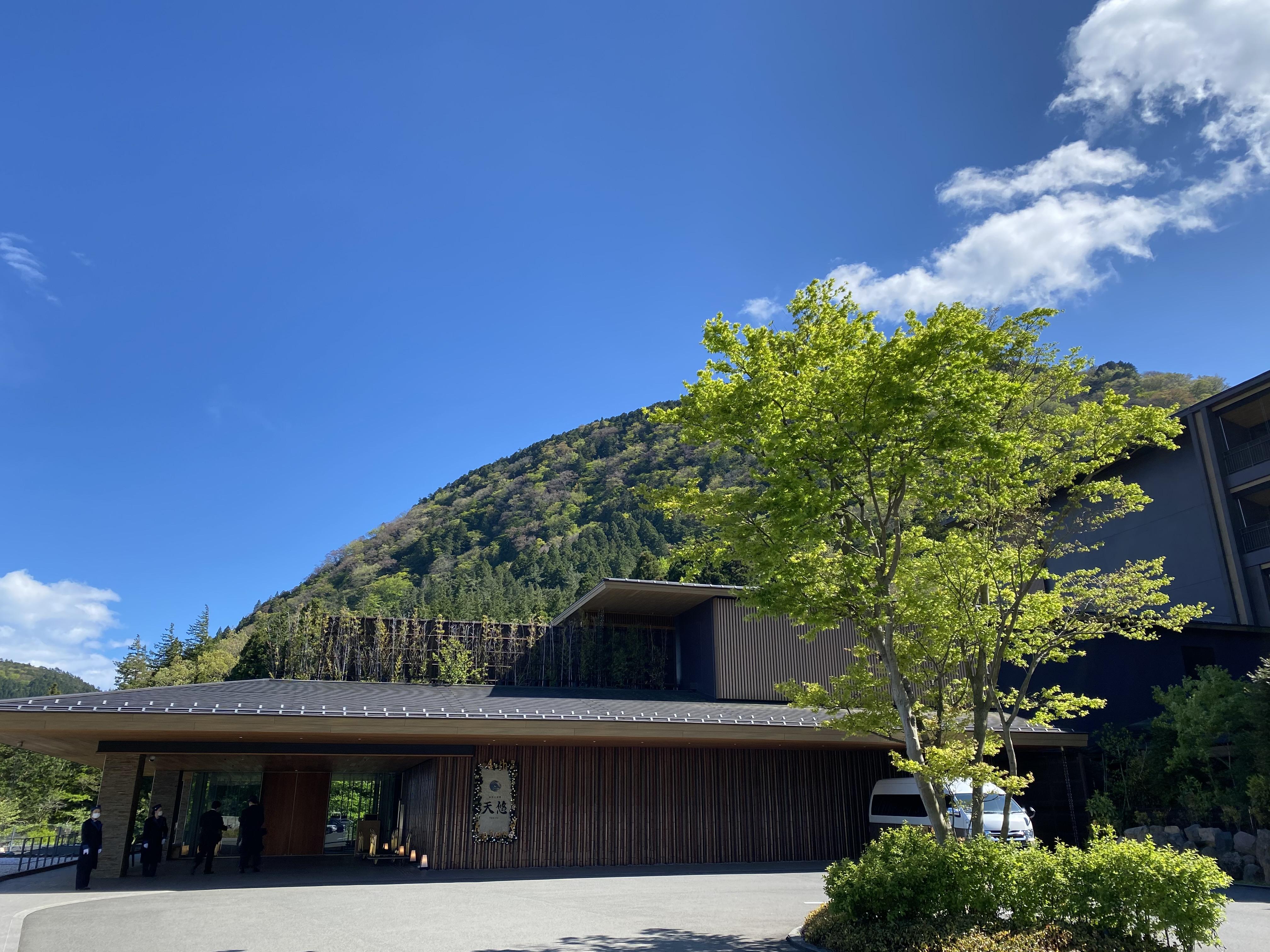 神奈川県民へ贈る、箱根小涌園 天悠で箱根の魅力再発見旅