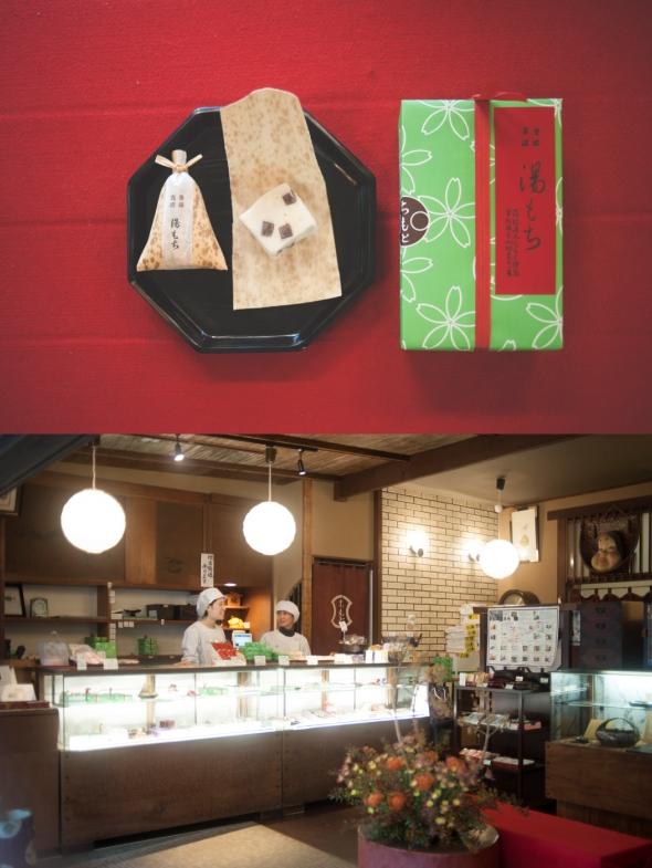 箱根を代表する名菓の包装紙のかわいさにときめく。
