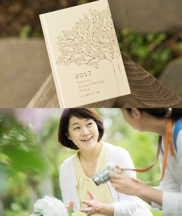 「箱根を元気に」「自然をベースに活動」という思いに共感。