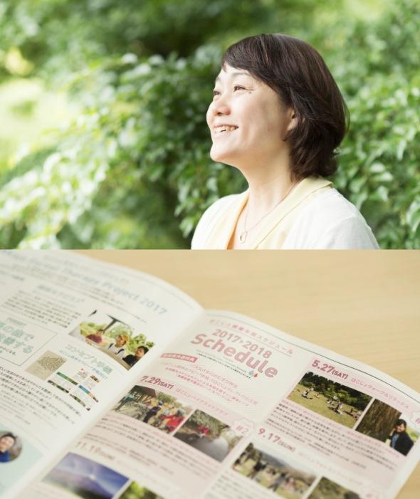 箱根の森の自然で壮大な香りに感動! クロモジはぜひ手で触れてみて。
