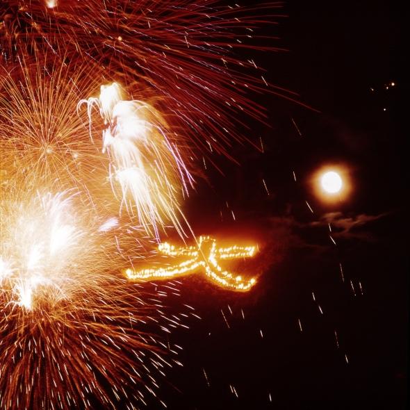 箱根の三大祭りのひとつ「大文字焼」
