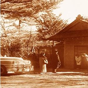 箱根ホテル小涌園開業